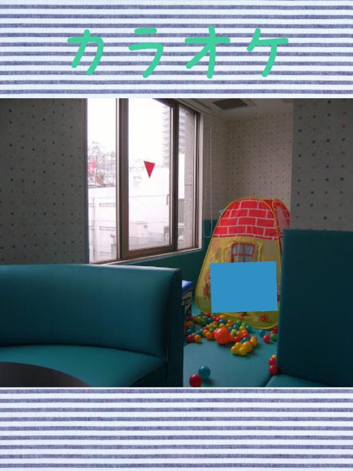 子連れで楽しくお出かけ☆映画館&カラオケの楽しみ方の画像1