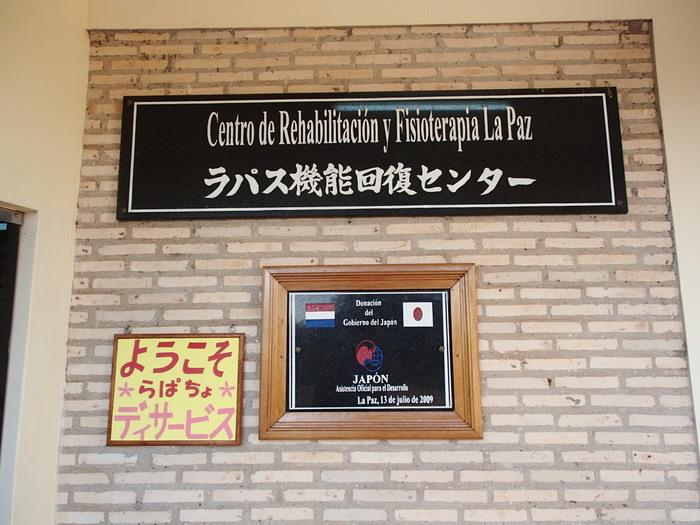 日本人より「もっと日本人?」地球の反対側にある「日本人の学校」レポートVol,3の画像2