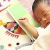 産後のお見舞い、いつ頃がいい?のタイトル画像