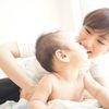 赤ちゃんへ温もりと愛情のプレゼント♡ベビーマッサージをしてみませんか?のタイトル画像