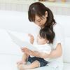 親子で絵本から人生の哲学を学ぶ!?子どもと一緒に読みたいオススメ絵本のタイトル画像