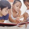 子ども目線で選ぶオススメ絵本~3歳娘のお気に入りの絵本3選~のタイトル画像