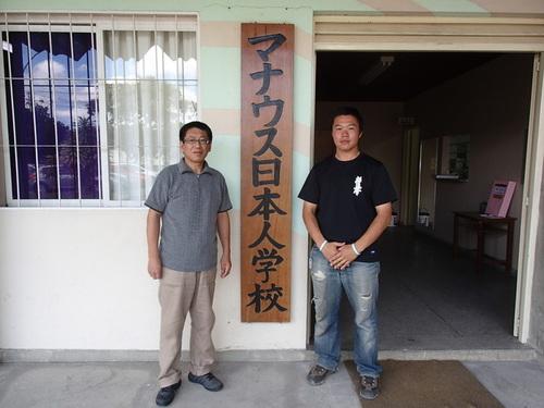 日本人より「もっと日本人」地球の反対側にある「日本人の学校」レポートvol,7のタイトル画像