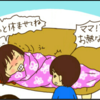 高熱には冷えピタ…の代わりに○○を使う!?息子の看病がとんでもなかった話(笑)のタイトル画像