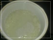 離乳食レシピ ~ゴックン期編~10倍粥の画像3