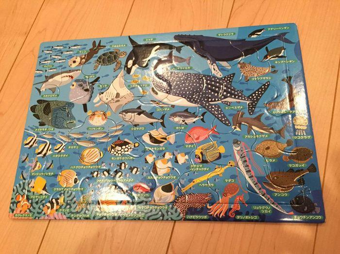 子どもにパズルを!3歳で108ピース1人で出来るようになるまでの画像2