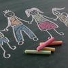 ~才能発掘!第1回~  『教育』って、どういう意味?のタイトル画像