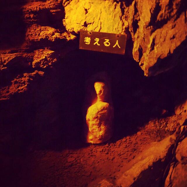 休日の穴場子連れスポット!浜松にある竜ヶ岩洞は避寒地&避暑地!?の画像2