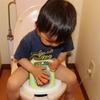 トイレトレーニングを嫌がる子ども…その気持ちと対応法は?のタイトル画像