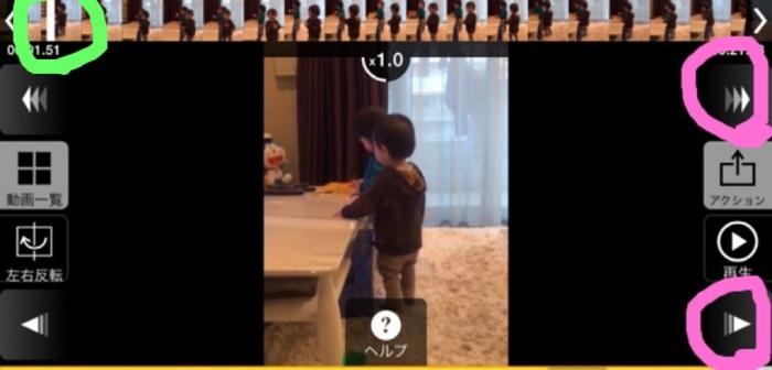 子どもを撮ったそのスマホ写真、ブレていませんか?そんな悩みを解決するオススメアプリ紹介の画像2