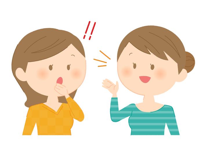 子どものことを褒められたとき、「ありがとう」って素直に受け止めてますか?の画像1