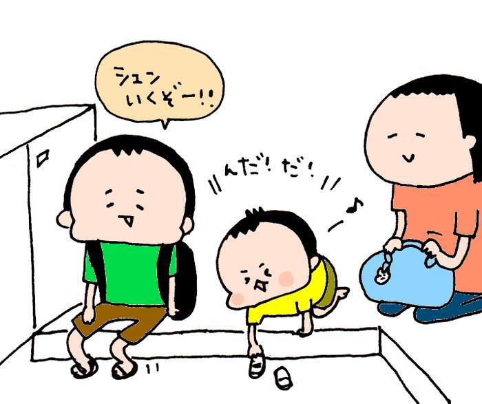 入院になったら困る!出産準備のための家族連携のカタチ ハナペコ絵日記 各種年代そろっています<3>の画像5