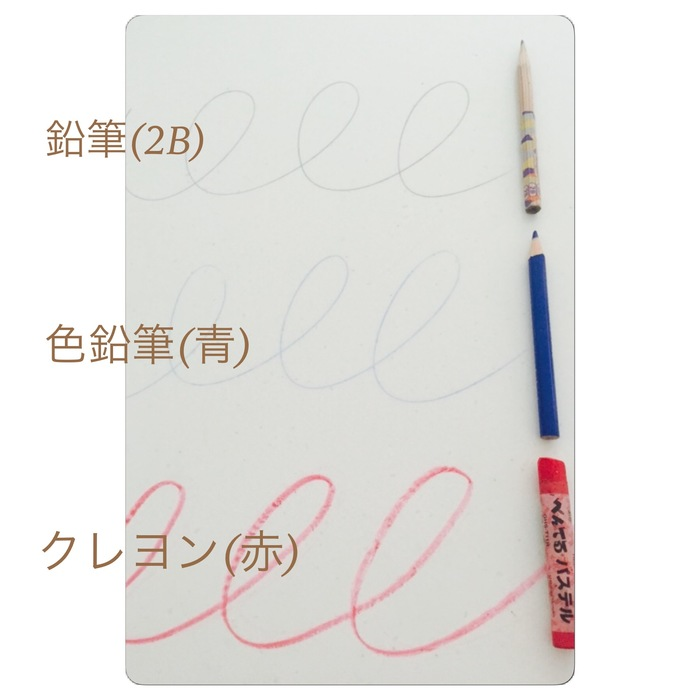 簡単、びっくり!消しゴムで消すのが大変な鉛筆汚れの落とし方の画像2