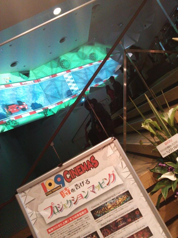 いよいよオープン!二子玉川ライズのテラスマーケット!の画像2