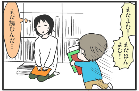 ~新生児からはじめる絵本のススメ~ 使ったよかった子育てグッズを漫画で紹介!!の画像6