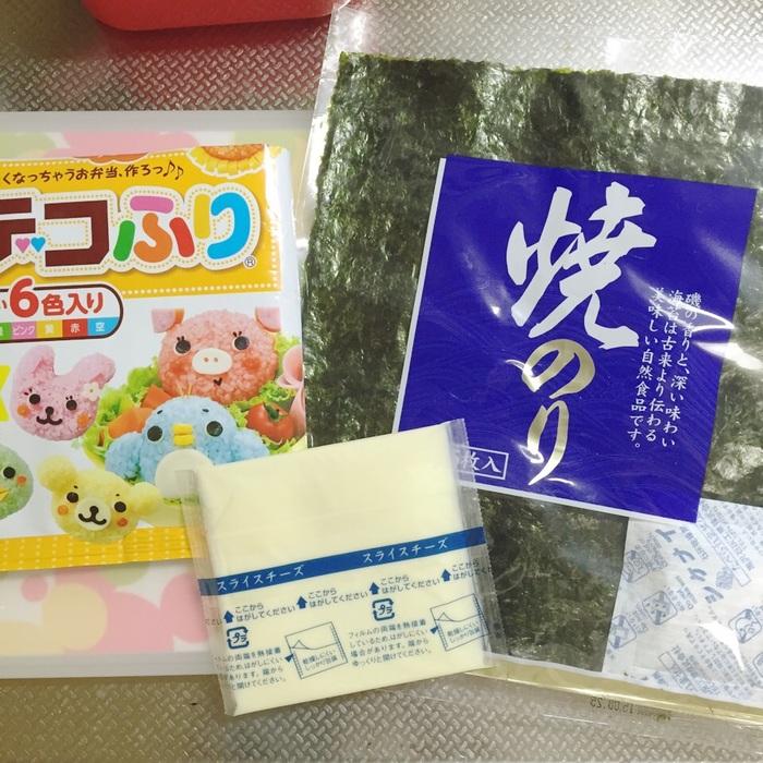イベントにオススメ☆子どもも喜ぶ鯉のぼり弁当!!の画像2
