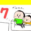 3人目を出産後、お兄ちゃんたちの赤ちゃん返りが…ハナペコ絵日記 各種年代そろっています<7>のタイトル画像