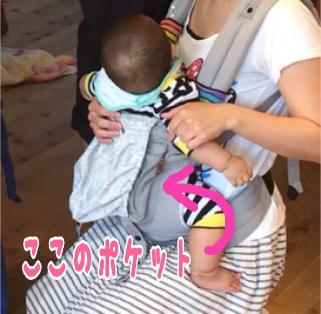 熱中症を防ぐ!暑い日の赤ちゃんとのお出かけに便利な保冷剤の使い方の画像1