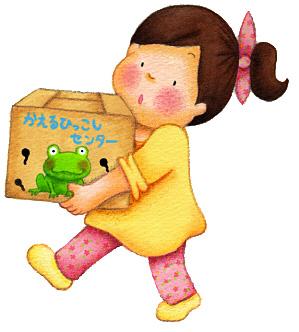 子どもの責任感を育てる!お手伝いのススメの画像3