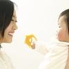 新生児の育児~授乳を楽しい時間にするためのアイデア~のタイトル画像