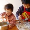 包丁デビューは1歳!我が家の台所育児の実践記のタイトル画像