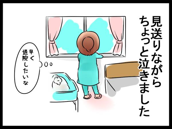 出産時の入院。長女はママと離れたら泣いちゃうかも…!!の画像2