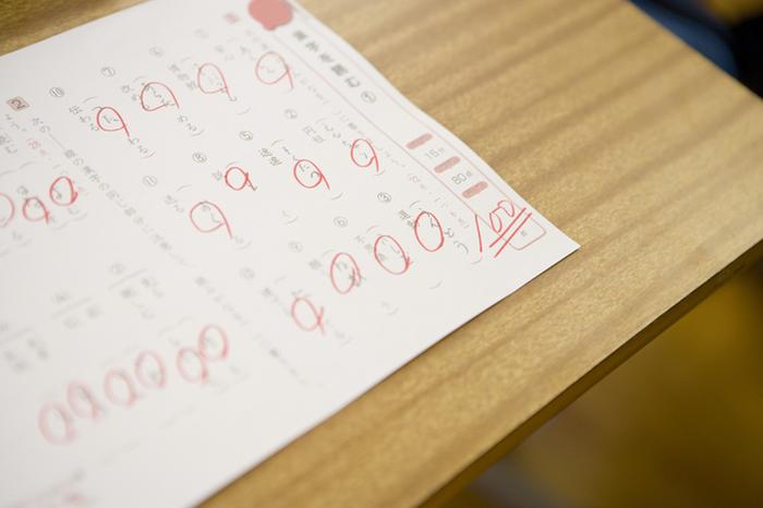 何にしよう?子どもの習い事~お勉強系の習い事の体験談~の画像2