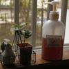 使用済み天ぷら油で石けんを作る方法!子どもと一緒にエコ体験!のタイトル画像