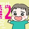 歯磨き嫌いな子どもにはコレ!月齢別、歯みがき絵本5選!その1~使った良かった育GOODS(12)~ のタイトル画像
