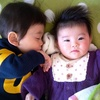 元保育士が実践した赤ちゃん返り対処法!上の子の気持ちに寄り添うためにできることのタイトル画像
