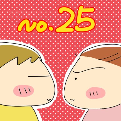 ダブル攻撃に贅沢コース料理は食べれるのか!?【No.25】おじゃったもんせ双子 初旅行シリーズ最終回のタイトル画像