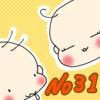 これって一種の赤ちゃん返り?バブバブ赤ちゃんごっこ!~前編~【No.31】おじゃったもんせ双子のタイトル画像