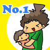 【新連載スタート!】我が家のご紹介~人生を変えてくれた~やんちゃ娘とイクメン兄ちゃんの親BAKA日記のタイトル画像