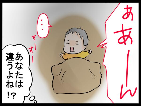 夜泣き(夜驚症)がようやく治まったかと思ったら・・・~長女の夜泣き編 その5~の画像2