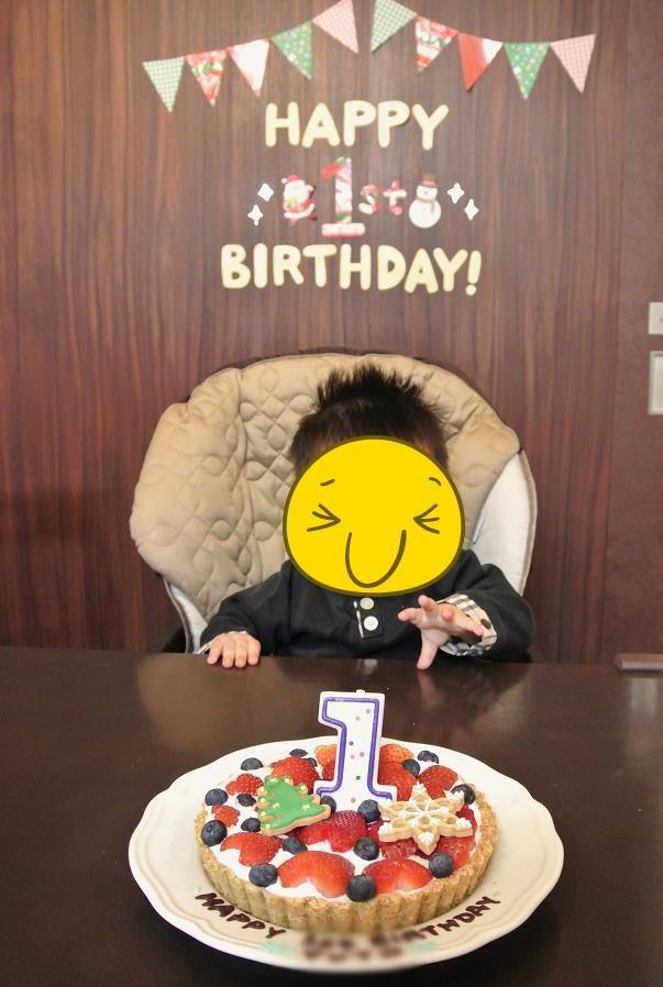 1歳のお誕生日、どんな風にお祝いする?我が家でした4つお祝いの画像2