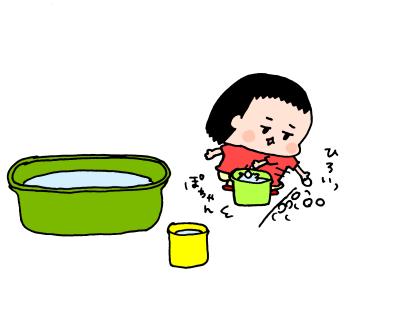 夏真っ盛り!2歳になる我が子、おうち水遊びは「○○型」!? ハナペコ絵日記<15>の画像8