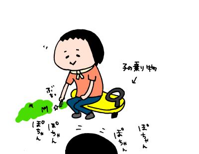 夏真っ盛り!2歳になる我が子、おうち水遊びは「○○型」!? ハナペコ絵日記<15>の画像13