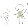 【体験談】場面緘黙症の末っ子を「かわいそうな子」にしないために、保育園の先生が言ってくれたことのタイトル画像