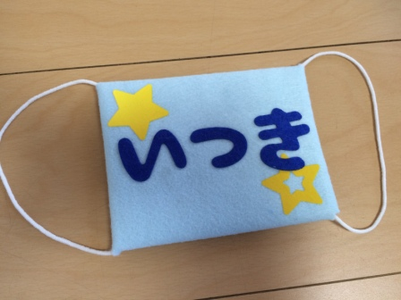児童館・育児サロンで大活躍!100均グッズで簡単にできる手作り名札の画像4