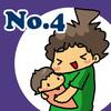 息子5歳、初めてのお泊まり。果たして「大丈夫」なのか!?と心配するも・・・~親BAKA日記 第4回~のタイトル画像