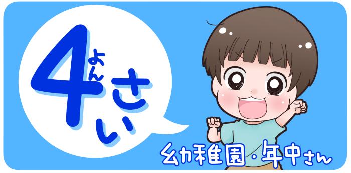 夏の大敵「蚊」に100円グッズで対策!?昨年対比○倍の効果!! ~はじめての男の子育児!第十二回~の画像1