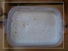 卵を使わないアイスクリーム!卵アレルギーのお子さんも安心して食べれる夏のおやつレシピの画像3