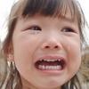 ケンカを通して子どもが成長する4つのポイント。あえて子どものケンカを見守る大切さとは?のタイトル画像