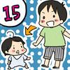 離乳食を嫌がる息子…手作り離乳食じゃなくて●●なら食べちゃう!?~おやこぐらし 離乳食エピソード1~のタイトル画像