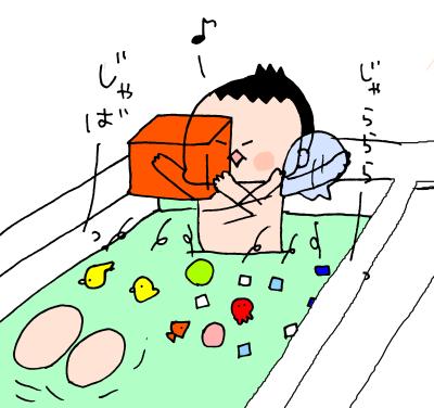遊ぶ・遊ぶ・ひたすら遊ぶ!3兄妹のお風呂遊びはとにかく激しい~! ハナペコ絵日記<17>の画像5