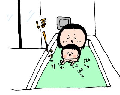 遊ぶ・遊ぶ・ひたすら遊ぶ!3兄妹のお風呂遊びはとにかく激しい~! ハナペコ絵日記<17>の画像13