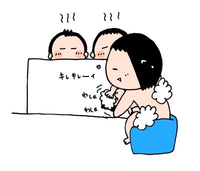 自分が髪を乾かす暇はない!?0歳、2歳、5歳児と同時に入浴する方法とは! ハナペコ絵日記<18>の画像3