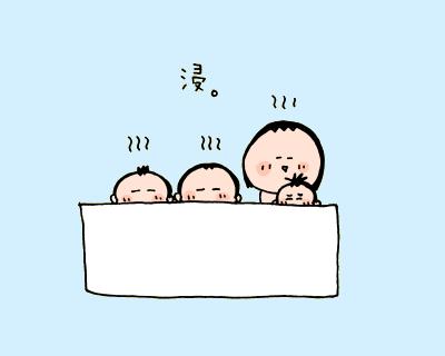 自分が髪を乾かす暇はない!?0歳、2歳、5歳児と同時に入浴する方法とは! ハナペコ絵日記<18>の画像4