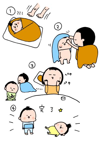 自分が髪を乾かす暇はない!?0歳、2歳、5歳児と同時に入浴する方法とは! ハナペコ絵日記<18>の画像5