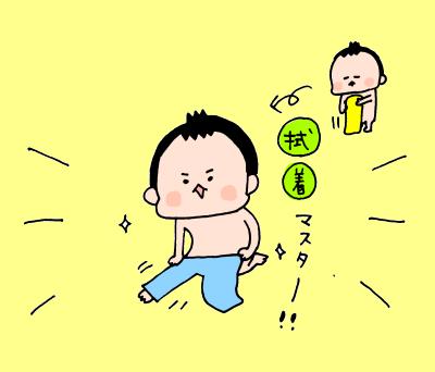自分が髪を乾かす暇はない!?0歳、2歳、5歳児と同時に入浴する方法とは! ハナペコ絵日記<18>の画像9